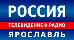 Вести Ярославль