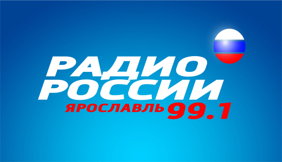 RADIO ROSSII NEW
