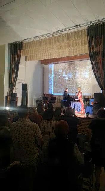 В Рыбинске прошел российско-австрийский вечер