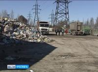 Ввоз мусора на территорию Ярославской области – временная мера