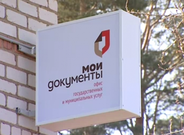 Кредит под залог недвижимости в ярославле