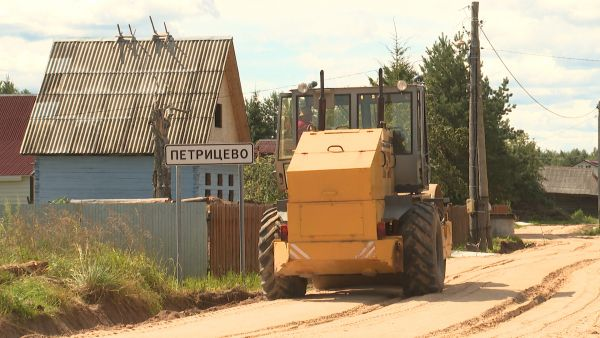 В Ярославской области подрядчик перепутал деревни и начал ремонтировать не ту дорогу