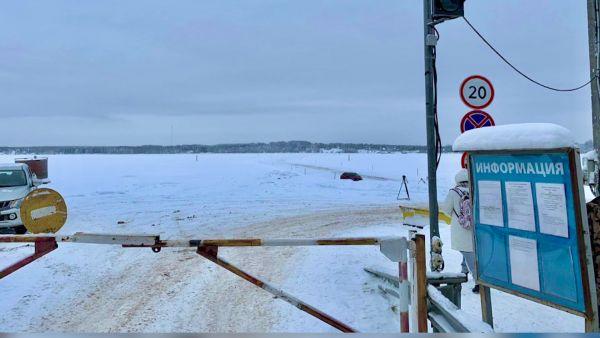 В Ярославской области открылась одна из самых крупных переправ