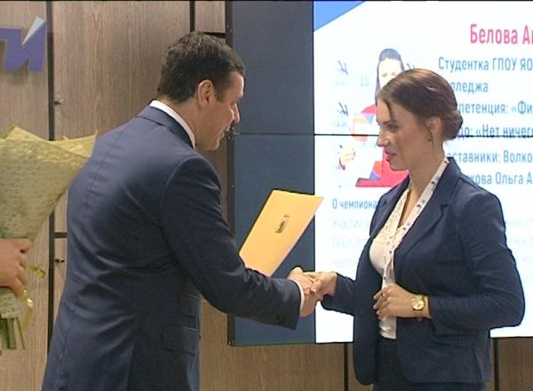 Губернатор Ярославской области пожелал успехов участникам «Worldskills Russia»