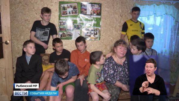 Ярославская область присоединилась к празднованию Дня матери