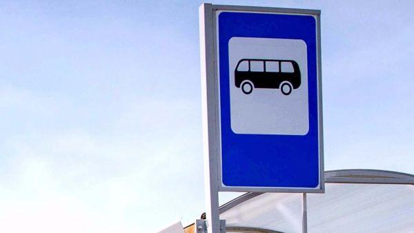 В Рыбинске изменится схема движения автобуса №33