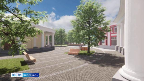 В центре Ярославля появится еще одно пространство для отдыха