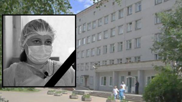 Умерла медсестра переславской поликлиники, работавшая с COVID-пациентами