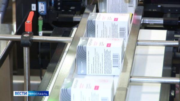 В Ярославской области на закупку лекарств для лечения больных COVID-19 выделят еще 50 млн рублей