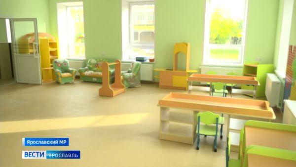 До конца года в Ярославской области введут в строй 10 дошкольных образовательных учреждений