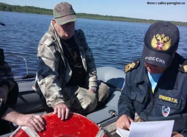Рыбалка в Ярославской области обойдётся в 1900 рублей