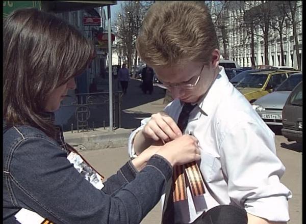 На улицах Ярославля начали раздавать Георгиевские ленточки