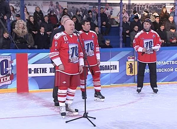 В Ярославле состоялся матч «Легенд хоккея СССР» и ветеранов «Локомотива»