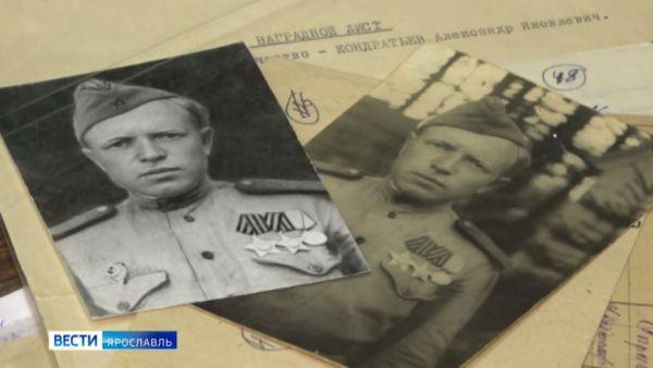 Ярославский архив пополнился уникальными документами времен войны