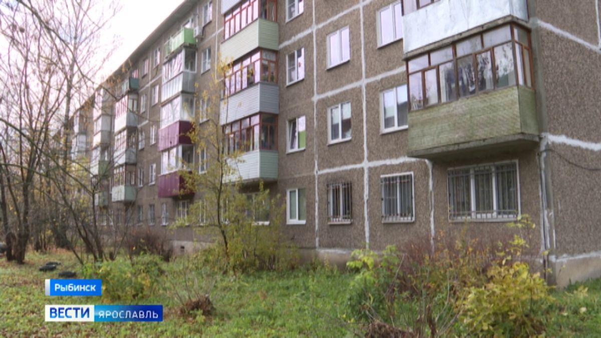 В Рыбинске жители одного из домов жалуются на еле теплые батареи