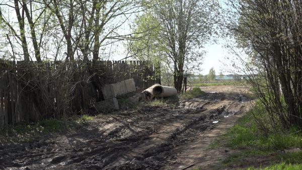 Жители ярославской деревни оказались в транспортной блокаде
