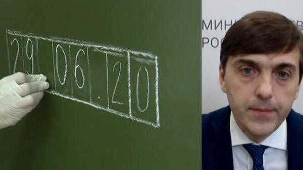 Учебный год начнется по плану - первого сентября, рассказал министр просвещения РФ Сергей Кравцов