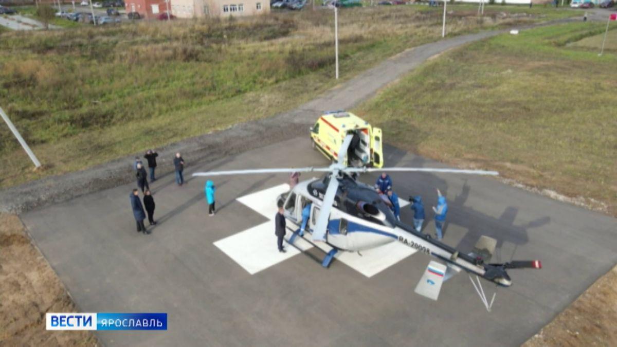 В Ярославской области вновь заработала санитарная авиация