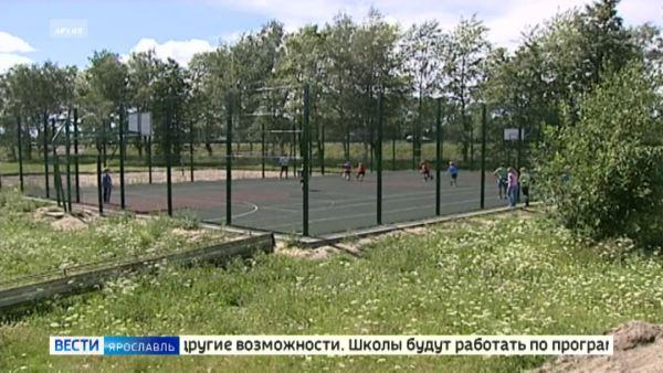 В Ярославской области две спортшколы получили статус «Детского футбольного центра»