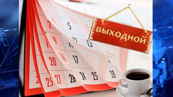 Россияне старше 40 лет получат дополнительный оплачиваемый выходной