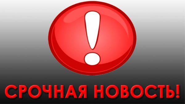 Новый, третий по счету, случай заражения коронавирусом зафиксирован в Ярославской области