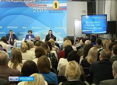 forum-yaroslavl-gee-smotret-samiy-noviy-video-lesbiyanki-kachestvenniy
