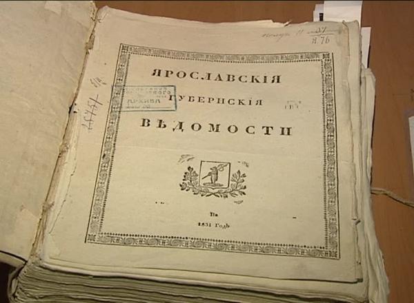 В регионе отметили День российской печати