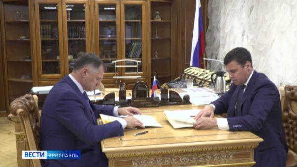 В Москве обсудили реализацию в Ярославской области федеральных программ