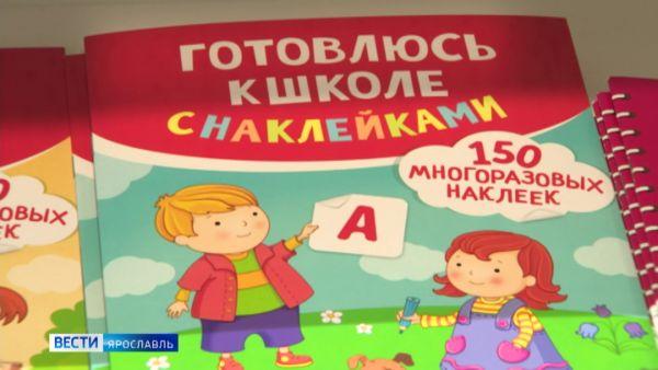Первый раз в первый класс: сколько стоит собрать ребёнка в школу
