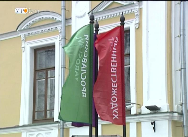 Сегодня Ярославский художественный музей отмечает 100-летний юбилей