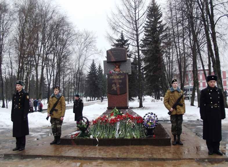 Памятные мероприятия пройдут в Рыбинске