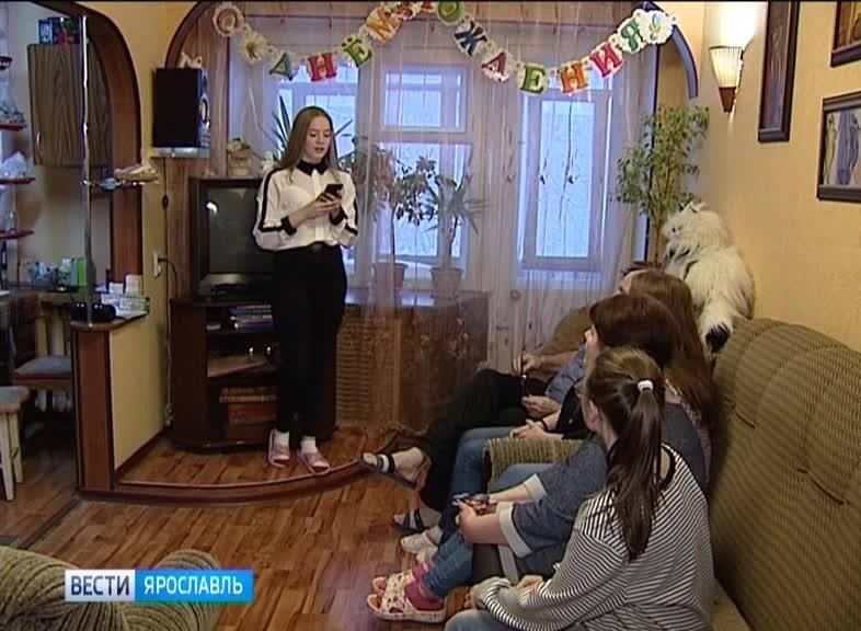Меры соцподдержки приемных семей в регионе сохранятся в 2019 году