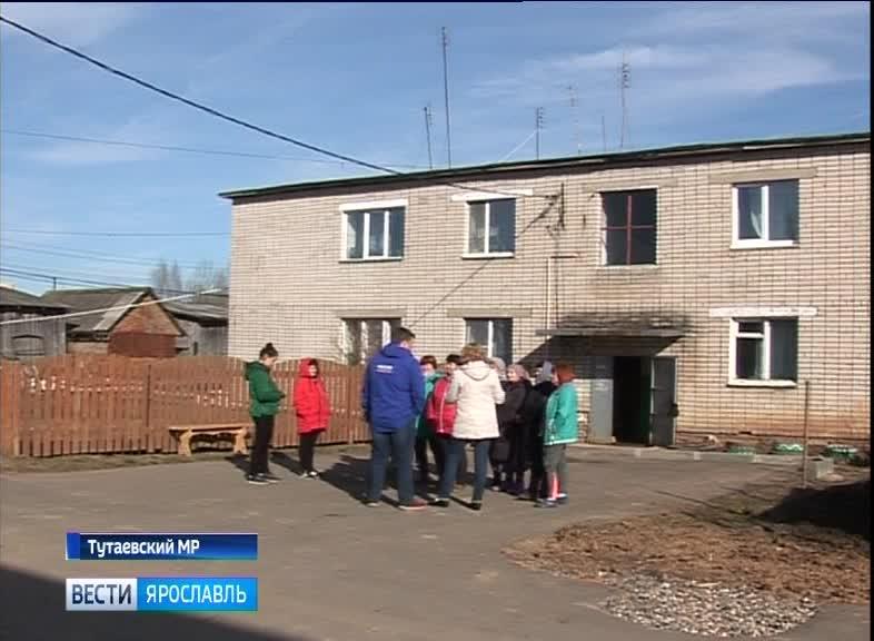 Жители нескольких домов в Тутаевском районе остались без управляющей компании