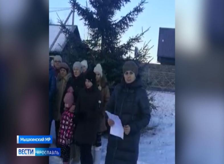«Вы наша последняя надежда» - так назвали свое обращение в редакцию «Вестей» жители Мышкинского района