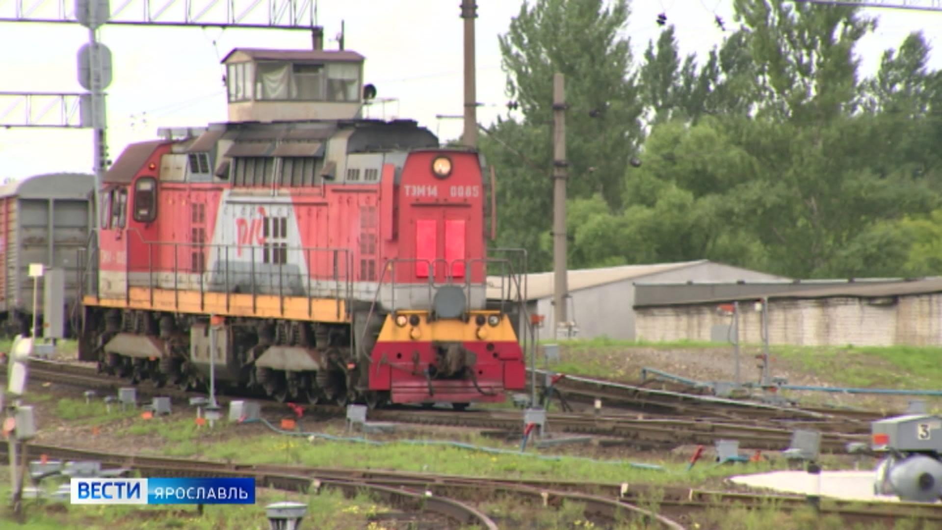 Что приготовили ЖД вокзалы Ярославской области ко Дню железнодорожника?