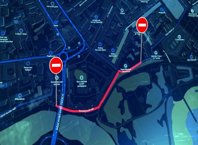 Сегодня в центре Ярославля ограничат движение транспорта