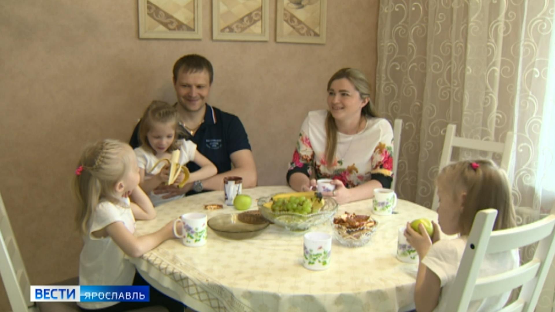 День защиты детей в Москве пройдет в онлайн-формате