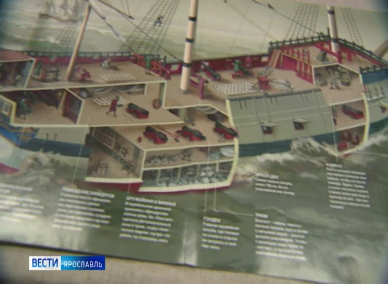 Угличская художница стала автором рисунка исторического корабля «Полтава»