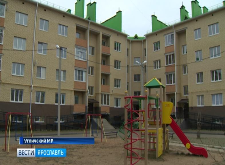 Из разрушающихся строений - в новые квартиры