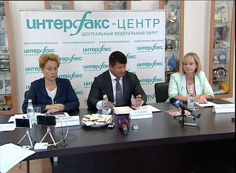 Псковская область примет участие в форуме древних городов