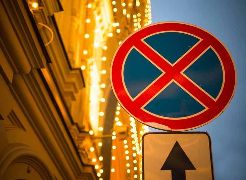 В Ярославле введут временные ограничения для транспорта
