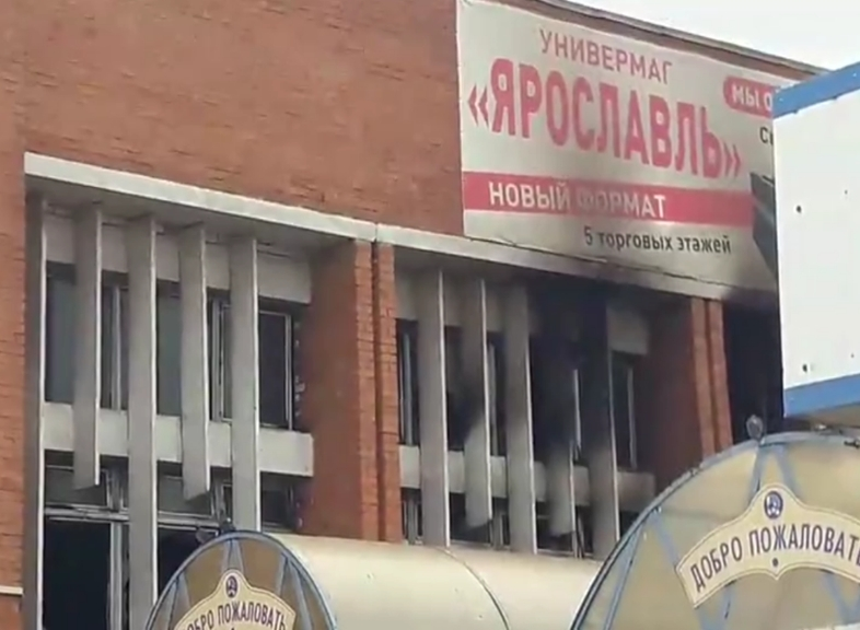В Ярославле произошел пожар на Дзержинском рынке