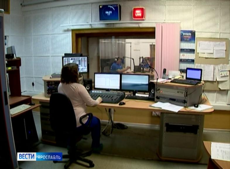Утренняя программа на «Радио России. Ярославль» теперь выходит в обновленном формате