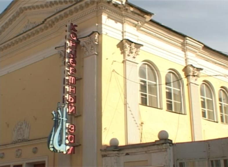 Виртуальные концертные залы появятся в регионе