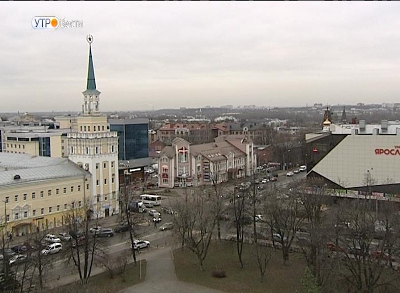 Ярославцам предлагают принять участие в разработке логотипа 1010-летия города