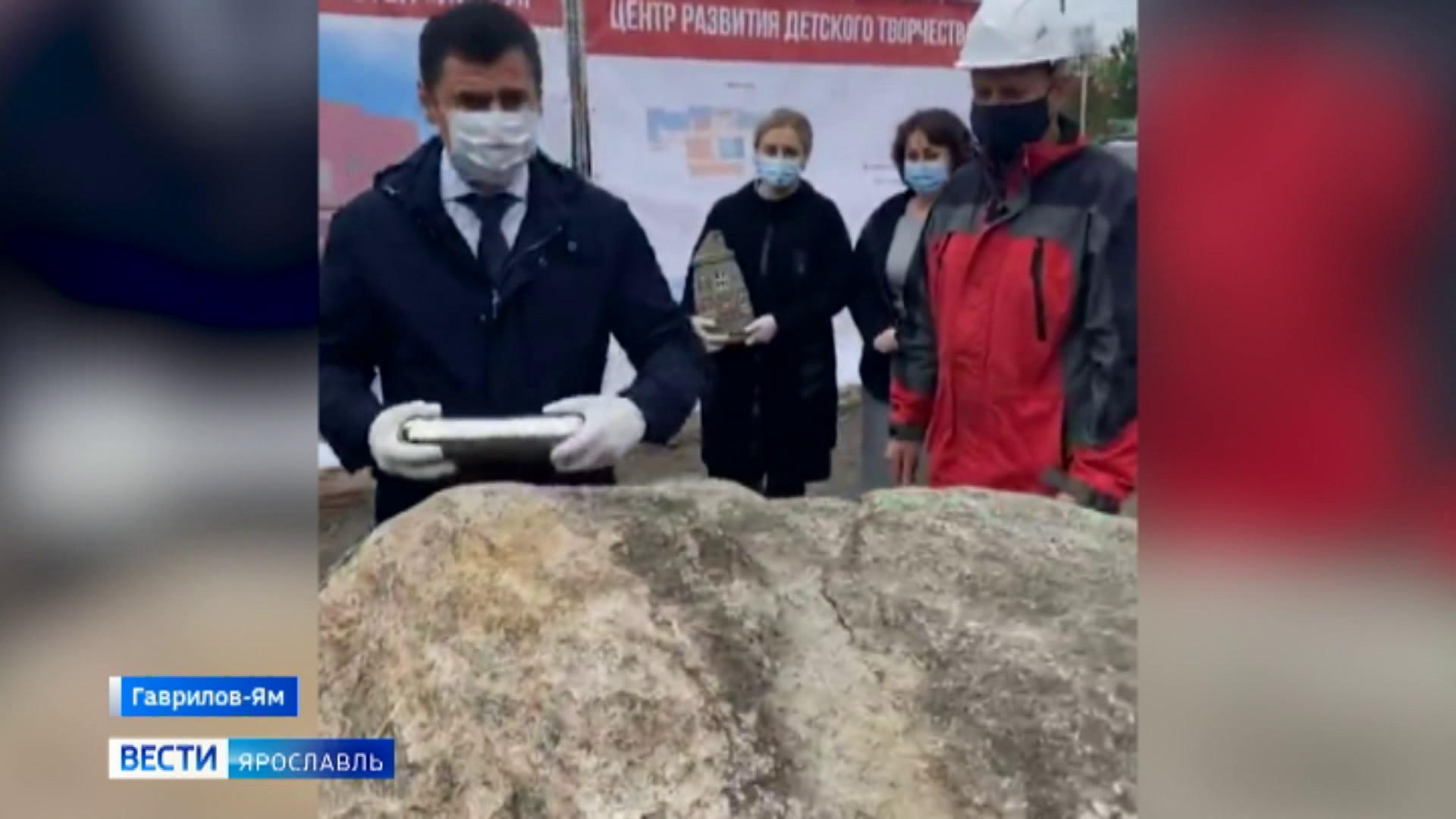 В Гаврилов-Яме заложили капсулу с посланием для будущих поколений
