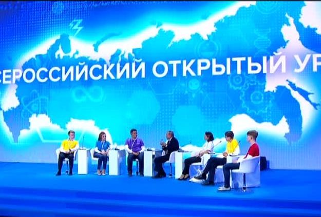 В Ярославле Владимир Путин встретится с участниками форума