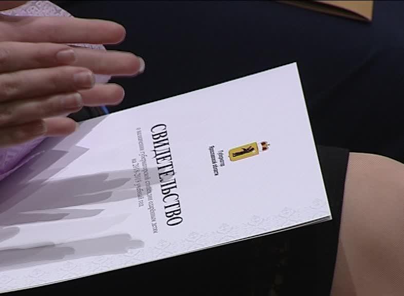 Губернатор вручил стипендии одаренным школьникам