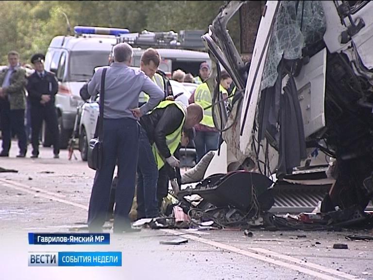 Под Гаврилов-Ямом произошла страшная авария, унесшая жизни 7 человек. Подробности в сюжете «Вестей»