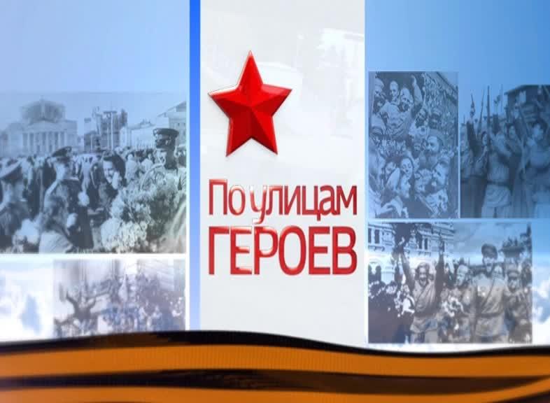 ГТРК «Ярославия» запускает проект ко Дню Победы